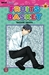 Fruits Basket 22 (Paperback)