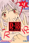 R-18 Love Report, Volume 1