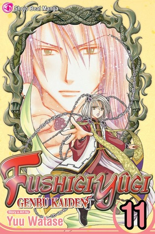 Fushigi Ygi: Genbu Kaiden, Vol. 11 (Fushigi Ygi: Genbu Kaiden, #11)
