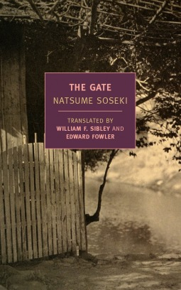 Book cover: The Gate by Natsume Soseki