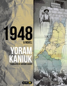 Book cover: 1948 by Yoram Kaniuk