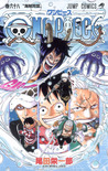 One Piece, Volume 68: Pirate Alliance (One Piece, #68)