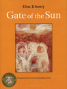 Gate of the Sun by Elias Khoury