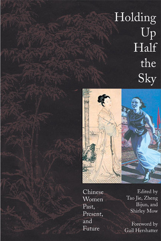 Holding up Half the Sky by Shirley Mow