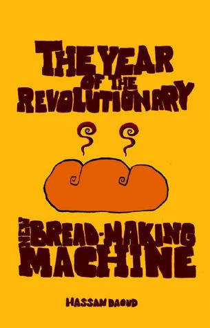 The Year of the Revolutionary New Bread-making Machine by Hassan Daoud