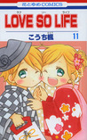 Love so Life, Vol. 11 (Love so Life, #11)