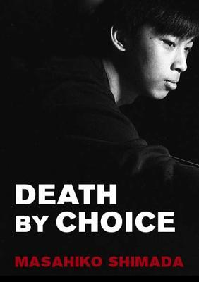 a discussion on the morality of death by choice Learn quiz medical ethics death dying with free interactive flashcards choose from 222 different sets of quiz medical ethics death dying flashcards on quizlet.