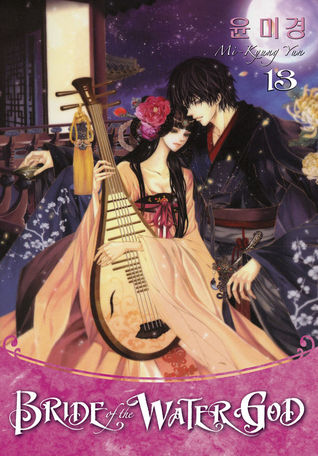 Bride of the Water God, Volume 13