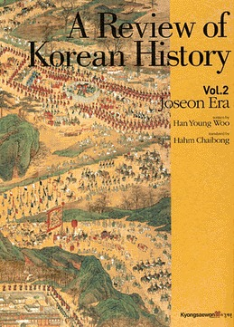 a review of the history of korea Review of korean history helped stabilize royal authority in koryo by enacting the slave review act which the title referred to the leaders of korea at.