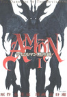 AMON - The Darkside of the Devilman (AMON, #1)