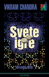 Svete igre, 2. dio