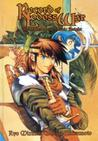 Record of Lodoss War: Chronicles of the Heroic Knight, Book One (Chronicles of the Heroic Knight, #1)