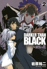 Darker than Black 漆黒の花 2 (Darker than Black: Jet Black Flower, #2)