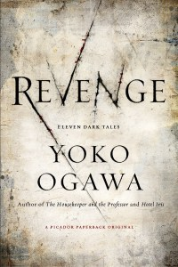 Revenge: Eleven Dark Tales