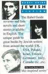 The Babel Guide To Jewish Fiction