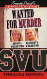 Wanted for Murder (Sweet Valley University Thriller, #1)