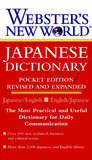Webster's New World Japanese Dictionary, Second Pocket Edition