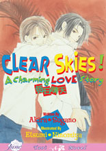 Clear Skies by Akira Sugano