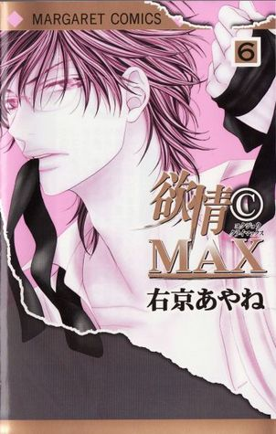 Desire Climax, Vol. 6 by Ayane Ukyou