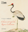 Chinese Art and the Reeves Collection
