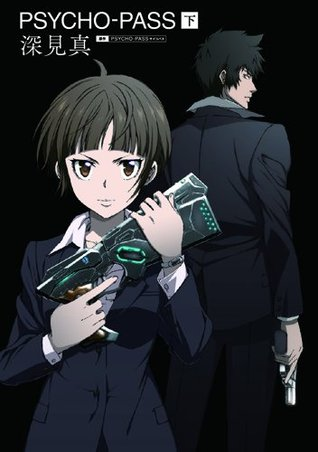  PSYCHO-PASS  ()