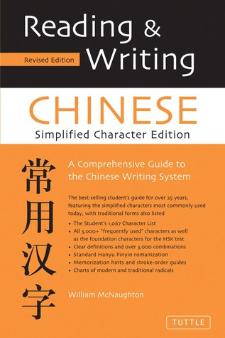 Reading & Writing Chinese Simplified Character Edition by William McNaughton