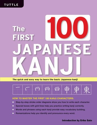 The First 100 Japanese Kanji: The quick and easy way to learn the basic Japanese Kanji