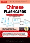 Chinese Flash Cards Kit Volume 2: HSK Intermediate Level: Characters 350-622 (Audio CD Included)