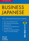 Business Japanese: Over 1,700 Essential Business Terms in Japanese