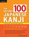 The Second 100 Japanese Kanji: The quick and easy way to learn the basic Japanese kanji