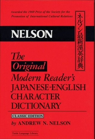 Get The Original Modern Reader's Japanese-English Character Dictionary: Classic Edition PDF by Andrew N. Nelson