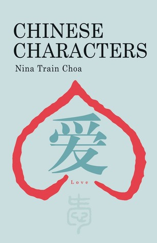 Download online for free Chinese Characters iBook by Nina Train Choa