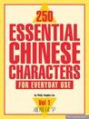 250 Essential Chinese Characters Volume 1: For Everyday Use