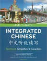 Integrated Chinese Level 1/Part 1 Textbook: Simplified Characters