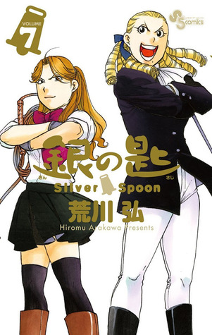 Gin No Saji, Vol. 7