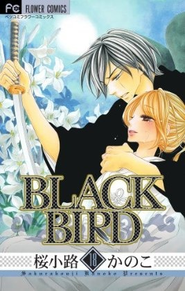Black Bird 18