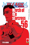 Bleach #56: March Of The Starcross