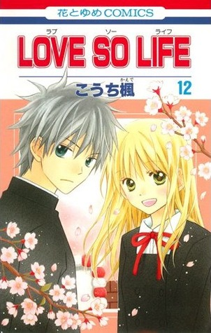 Love so Life, Vol. 12 (Love so Life, #12)