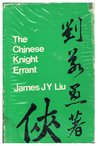 The Chinese Knight-Errant