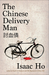 The Chinese Delivery Man by Isaac Ho