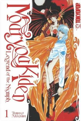 Mouryou Kiden: Legend of the Nymph, Vol. 01 (Mouryou Kiden: Legend of the Nymph #1)