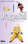Dragon Ball N° 14 - Le démon