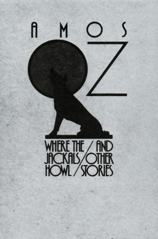 Where the Jackals Howl, and Other Stories by Amos Oz