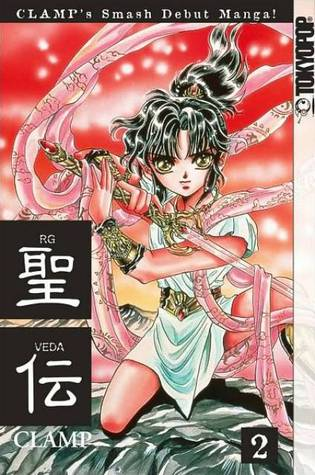 RG Veda, Vol. 02 by CLAMP