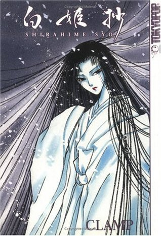 Shirahime-Syo by CLAMP