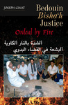 Bedouin Bisha'h Justice: Ordeal by Fire