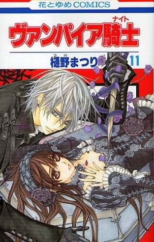 Vampire Knight, Vol. 11 by Matsuri Hino