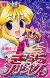 Kilala Princess, Vol. 01