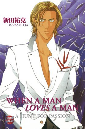 When A Man Loves Man 1 - A Hunt For The Passion