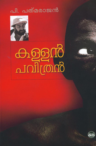 I want to read malayalam books online for free online